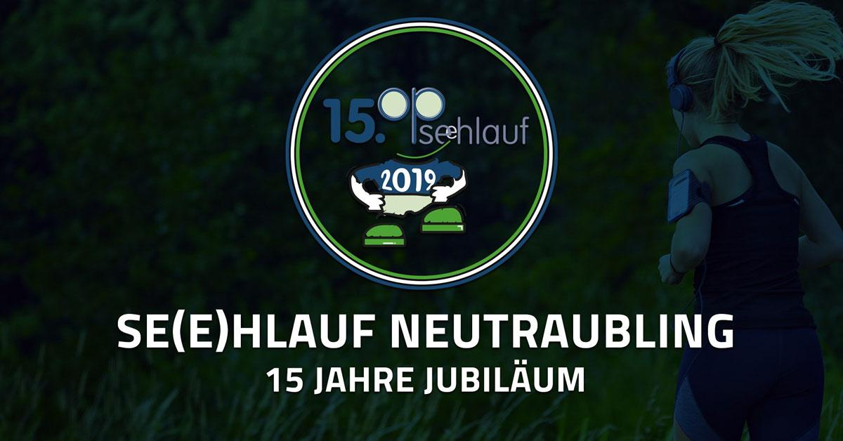 15 Seehlauf Neutraubling - Jubiläumsfilm by Social Movies